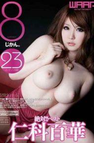CLB-031 Definitely!!8 Hours Best. Momoka Nishina