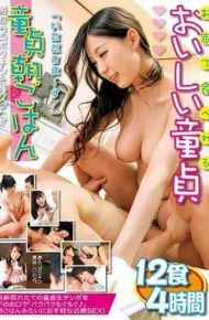 "MCSR-315 Delicious Virgin Girls Who Can Eat At Home ""Breakfast Is OK!"" 12 Meals 4 Hours"