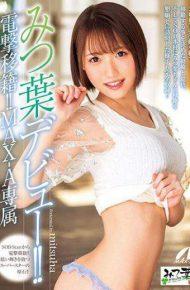 XVSR-349 Dengeki Transfer! !MAX-A Exclusive Mitsuba Debut! !