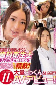 NNPJ-270 Denjin Daughter Who Seems Serious And Super-gentle Ahayami 22 Years Old Is Blown Away And Smoked As It Is!A Total Of 11 Bulk Cum Slump AV Debuts! ! Nampa Japan Instrument Vol.67