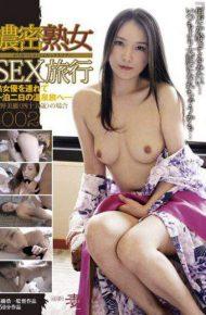 GBSA-028 Dense Milf SEX Trip # 002 Miura Kyono