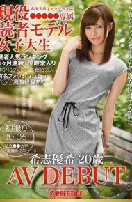DIC-035 DIC-035 Kishi Yuki 20-year-old AV DEBUT