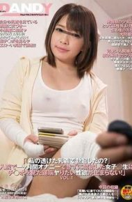 """DANDY-650 """""""" Did You Erect In My Transparent Nipple """"Girls Who Abstained Without Masturbation For A Month In Hospital Life As Soon As I Saw Chi-po I Wanted To Stop Feeling Lust! """"VOL.1"""