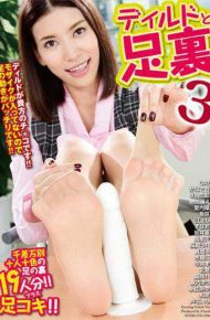 NFDM-510 Dildo And Sole 3