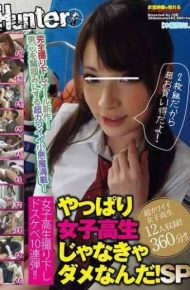 HUNT-646 Dirty 10 School Girls Should Take Duet! ! It's Not Too Bad Ja Nakya School Girls!sp