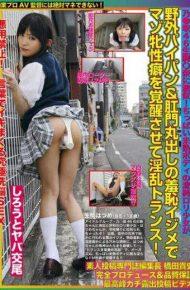 DJAM-003 DJAM-003 Hatsume Rina Amateur Magazine Editor MKV