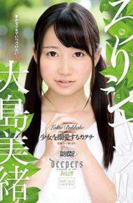 DJE-070 DJE-070 Oshima Mio Beautiful Girl Training Bukkake