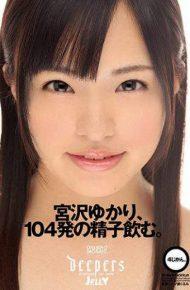 DJE-072 DJE-072 Miyazawa Yukari 4 Hours Drink 104 Shots