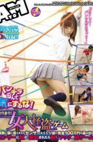 ATOM-122 Do Not Care About Underwear!narikiri!game Thief Large Woman