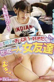 IENE-272 Do Not Know That I Like Boobs Boys Of 100 People 100 People During The Girlfriend Of One Person Only My