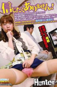 HUNT-712 Do Not Want To Believe It!my Son Is Imagine Your Have The Adult Video No Way! !discover Av If I Had To Clean The Room Of His Son!first I Was Depressed Sorrow Is My Eyes But At The Same Time And Interest To Futsufutsu.