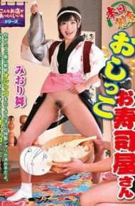 NEO-607 Do Series Today Opened Say If There Is Such A Shop!pee Sushi Mai Miori