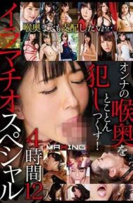 MXSPS-582 Doing Thoroughly At The Throat Back Of Onna!imamachi Special 4 Hours