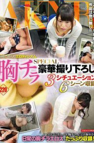 FSET-681 Down To Take Eroticism Breast Chilla Special Luxury But Lurking In Everyday Situations 3 6 Scenes From