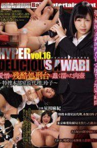 DPHD-016 DPHD-016 Hoshikawa Maki HYPER DELICIOUS AWABI