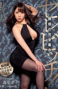 DPMX-011 DPMX-011 Mishima Natsuko SEX Full Clothing