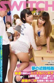 SW-416 Dream Of Incest!Sisters Of Annoying Mini Skirt Ototochi Port That Had Been Immediate Reaction To Underwear.Compete For Unequaled Ji Port End Up Any Number Of Times Ejaculation A Sister!