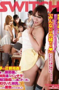 SW-298 Dream Of Incest!The Skirt Of Defenseless AneTakashi-tachi At Home!AneTakashi You Notice I Ji Port That Erection Every Day Gave Me Try Secretly Care