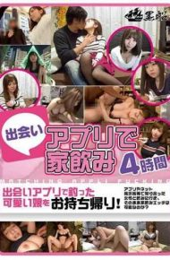 KFNE-004 Drinking House With Dating App Take Away The Cute Girl Who Caught In The Meeting App!After Home Drinking …