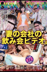 NKKD-031 Drinking Video 4 President Women Putting Aside Rank Ed Of Drunk Brkntr Wife Of Company