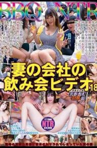 NKKD-097 Drunk BBQNTR Wife's Company Drinking Party Video 18