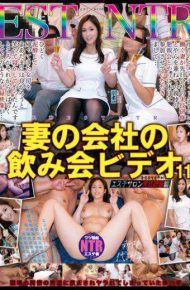 NKKD-057 Drunk ESTNTR Wife&#39s Company Drinking Party Video 11 Aesthetic Salon Practical Training Course