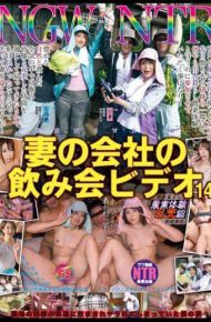 NKKD-071 Drunk NGWNTR Wife's Company Drinking Party Video 14 Country Life Livestock Agriculture Experience Scandal