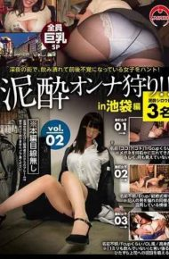 KRI-081 Drunk Onna Hunting! ! Vol.02 In The Midnight City Hunt For Girls Who Have Drunk And Become Disoriented!