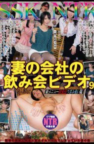 NKKD-049 Drunk SSKNTR Wife&#39s Company Drinking Party Video 9 New Menu Tasting Party Knobs Eating Story