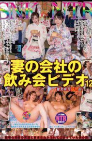 NKKD-062 Drunken SNKNTR Wife&#39s Company Drinking Party Video 12 Honka New Year Rogery