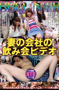 NKKD-015 Drunkenness Bbqntr Wife Of The Company&#39s Drinking Video
