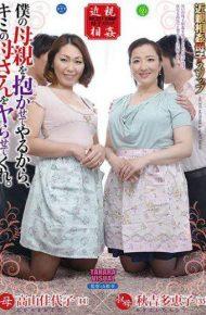 DTKM-044 DTKM-044 Because Let Someone Inspire My Mother Me Yarra To The Kimi's Mother. Kayoko Takayama Taeko Akiyoshi
