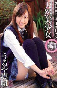 DV-1239 DV-1239 Uruya Maho Newcomer Alice JAPAN HQ