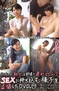 JJPP-087 Dvd That Took A Voyeure Of How Handsome Brings Milf Into The Room And Brings It To Sex.77 I Forced It Inside As Forcefully