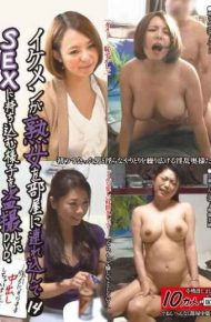 JJPP-014 Dvd That Twink Has To Voyeur How To Bring In Sex In Tsurekon The Milf In The Room. 14 To Forcibly Was I Have To Cum As It Is