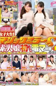 DVDES-938 DVDES-938 Female College Student Amateur Daughter
