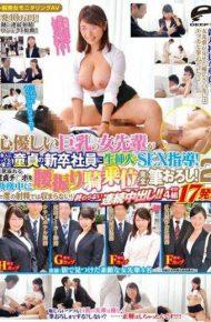 DVDMS-065 DVDMS-065 Women Monitoring AV 1 Shot 100000 Yen