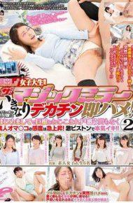 DVDMS-078 DVDMS-078 Aihara Tsubasa Amateur Daughter