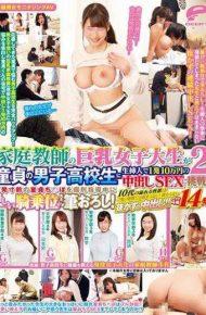 DVDMS-108 DVDMS-108 Busty College Student Challenge SEX