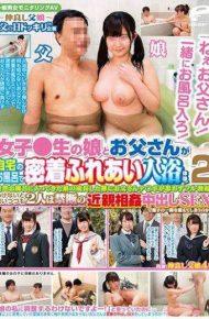 DVDMS-213 DVDMS-213 School Girls Daughter Father