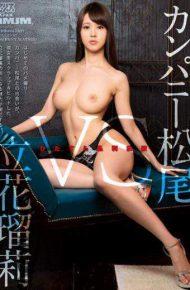DVAJ-185 Earnestly Self-interest Company Matsuo Vs Tachibana Ruri