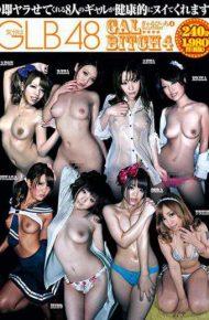 GB-004 Eight Girls Make Me Immediately Yarra Is Me Healthy To Nui!gal Bitch 4