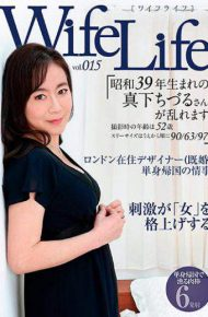 ELEG-015 ELEG-015 WifeLife Vol.015 Showa Chizuru's Just Below The 39-year Born Distorted And Age At The Time Of Shooting 906397 In Order From The 52-year-old Three Size After