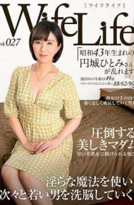 ELEG-027 ELEG-027 WifeLife Vol. 027 Hitomi A Circle Born In Showa 43 Is Disturbed Age At Shooting Is 49 Years Three Sizes Are Sequentially Numbered From 886290