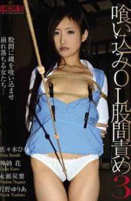 NKD-216 Elegant Ol Crotch Torture 3 Kanami Flower