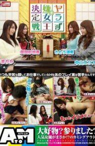 ATOM-058 Ellis Marika Sato Haruka Nozomi Nakayama Noka Saturation Tomoda Playoff Hate Queen Without Yarra