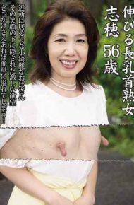 JKNK-075 Elongate Long Teat Milf Shiho 56 Years Shiho Segawa