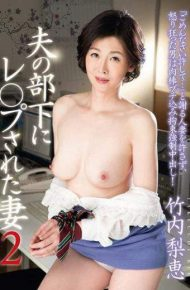 EMAZ-320 EMAZ-320 Les Subordinates Husband -flops Have Been Wife 2 Rie Takeuchi