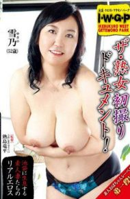 EMBX-045 EMBX-045 I W G P Ikebukuro West Getemono Park The MILF's First To Take The Document! Amateur Wives Of Real Eros That Live In Ikebukuro