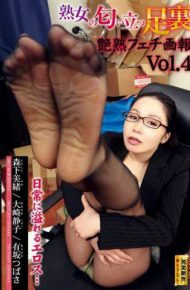 EMBZ-141 EMBZ-141 Mature Women Smell Their Feet Glossy Fetish Picture Report 4